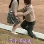 立ち去ろうとする彼女を引き止める中国語のセリフ