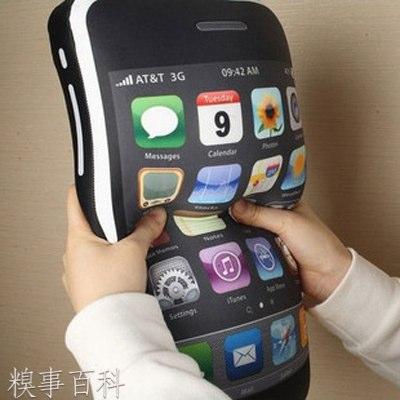 中国のiPhoneをパクった商品の展開が悲しすぎる.