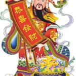 中国語はメロディのあることば (2)