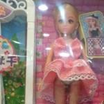 適当なのかこだわっているのか…思わず首をかしげてしまう中国のお人形さんの作り