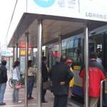 中国の公共バスはバス停があってもガン無視!じゃあどうやってお客を乗せているのか?