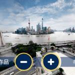中国の高解像度画像サイトに写っていた上海のおじさん
