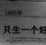 中国の老人の生活保障が時代とともにすごく変わった!