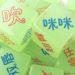 中国の王様ゲームの指令を決めるためのサイコロ