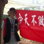 """中国語の""""做爱(ズゥォアイ)""""は""""愛を作る""""…で""""メイクラブ""""のこと"""