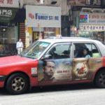 中国のラッピングタクシーの広告効果はどう?