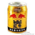 【 愕然 】中国のレッドブルを飲まないほうがいいと言われるのには理由があった!