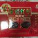 【詐欺商品】中国の各地では空間をお土産に売っています。