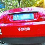 前を走る中国の車のステッカーに書いてあること