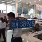 中国でもアルファベットで語れるフレーズがあります。