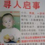 子どもの行方不明者が多い中国での探すための活動