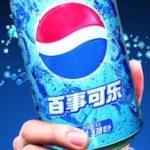 【動画でヒアリング】中国のコーラ事情(ペプシ・コーラ編)