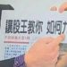 中国の人は手が空くとネットの株式投資で儲けようとします。