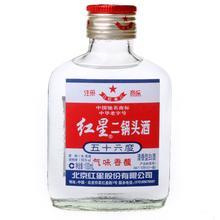"""""""アルコール""""から名付けられたお酒""""二鍋頭"""""""