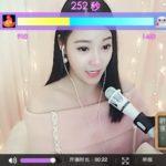 中国の美女の皆様はネットキャストで稼ぎます