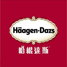 こちらが中国だけのインチキなハーゲンダッツたちです