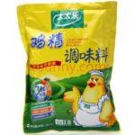中華の基本だしのひとつ鶏がらスープの中国大手の製品