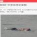 【ニュースで中国語】広東省で女性が河に身投げをした!