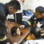 中国で毎日のように発生する「抜けなくなっちゃう」事故