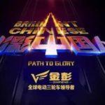 【動画で中国語】中国のその道の達人が出る番組にロボットがやってきた