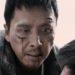 特殊身份 ー 格闘シーンでの目の腫らし方