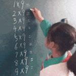 乘法 ー 中国の小学校の女子生徒の九九のちょっと通な解答法