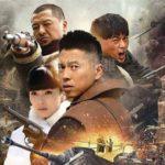 どんどんクィリティが下がっていく中国の反日ドラマ