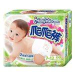 中国の赤ちゃんの紙おむつの独特な履かせ方