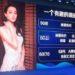 世代別の調査研究報告によると中国人はチベット美女が好き