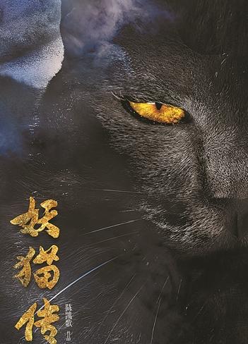 """【ネタバレ注意】昨年末中国でヒットした""""妖猫伝""""という映画"""