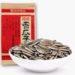 中国人特有のひまわりの種子の食べ方