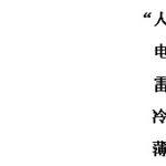 中国の学生の「左右を線で結べ」的な問題の対処法
