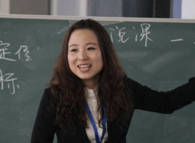 中国の女性教師が身につけている特別な能力