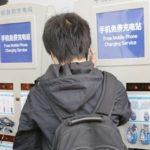 中国では街のあちこちで携帯の充電が可能です。