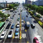 中国の潮汐道路という渋滞緩和策がスゴイ