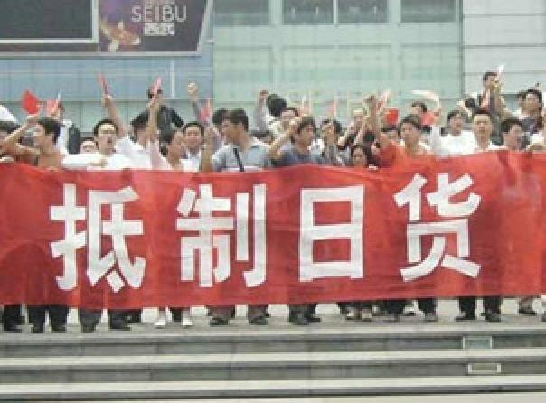 いろんな国を拒否しすぎの中国のボイコット運動