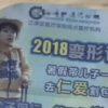 中国の子供達が夏休みにさせられること。