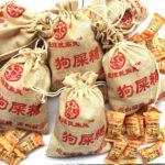 中国ではみんな食べてる犬のフンの飴