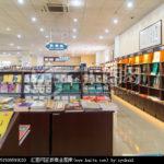 中国の本屋さんの適当なコーナー表示