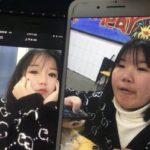 中国のネットには美人しかいない…というまぼろし
