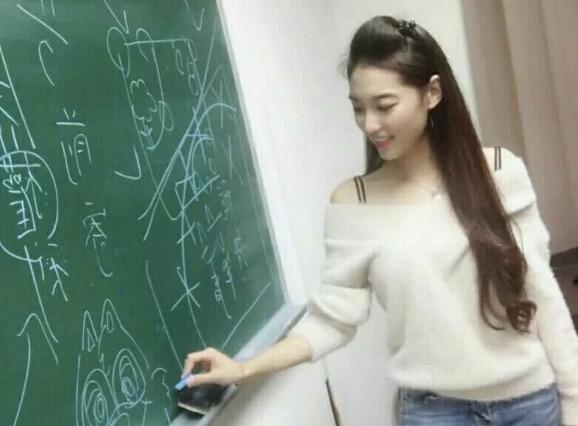 中国の女性教師がまた新しいスキルを発動しだした。