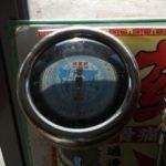 中国でダイエットに必要なこと…それは体重計の乗り方