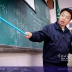 中国の学校では教師の黒板パフォーマンスが不要になってきた