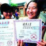 中国では名門大学に受かると町を練り歩かなければなりません?