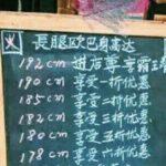 中国のいろんなお店のいろんな割引サービス